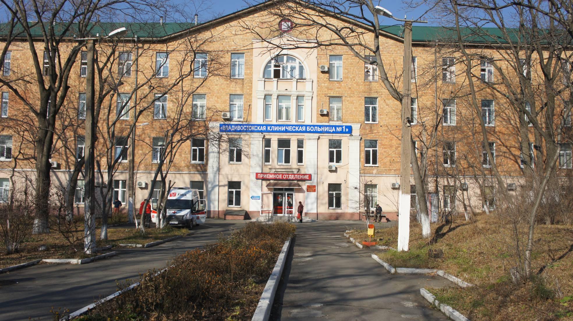 Больница по управлению делами президента москва